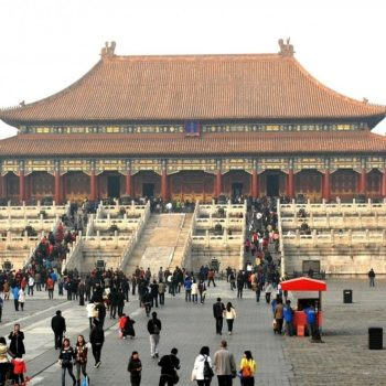 Pechino: alla scoperta della città proibita
