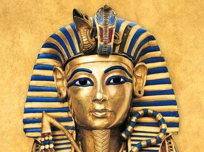 piercing nella storia degli antichi egizi